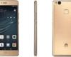 Harga Huawei GR3 Terbaru Juli 2020 dan Spesifikasi