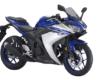 Harga Yamaha R25 dan Spesifikasi Terbaru