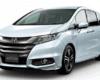 Harga Honda Odyssey Baru Bekas Juli 2020 dan Spesifikasi