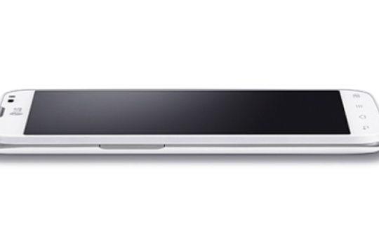 Harga LG L60 DUAL D325 Terbaru Kelebihan dan kekurangan